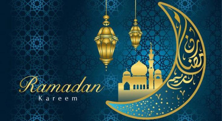 Ramadan Month 2020
