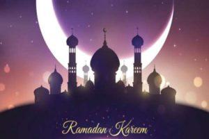 Ramadan 2020: Date and Time
