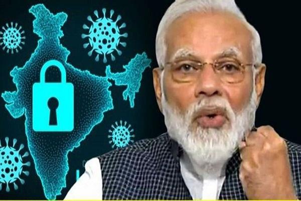 covid-19-lockdown-pm-narendra-modi